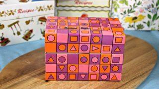 Vintage Recipe Box 7 - Colorful Geometric Shapes Tin Box