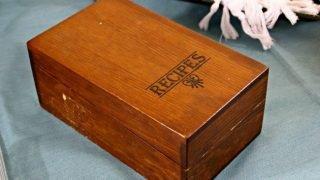 Vintage Recipe Box 9 – Wood Box